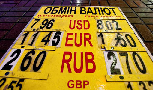 На валютный курс воздействуют факторы